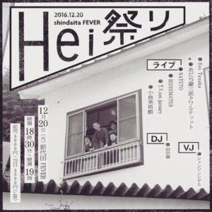 heifes